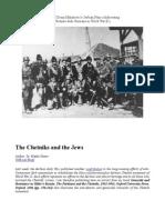 The Chetniks and the Jews - Dr. Marko Hoare