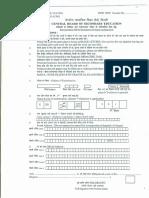 CBSE-Exam-PR-Bills-Int-Ext-Examiner.pdf