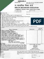 CBSE Exam PR Bills Int Ext Examiner