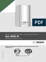 gaz4000.pdf