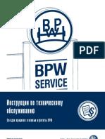 service_book.pdf