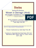 Nitnem in Devnagri (Hindi) (2).pdf