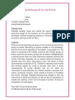 Prahlad Maharaj Did Not Like Politics