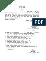 B Ed.pdf