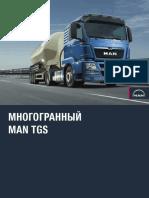 Truck_MAN_TGS_Cat_A4_0817_LR_final.pdf