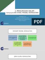Model Pengurusan Dalam Pendidikan Khas
