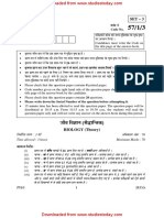 CBSE Class 12 Biology Question Paper 2016 Set 3 Delhi