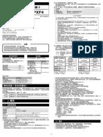 TN2PXF4-C.pdf