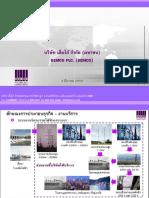 DEMCO.pdf