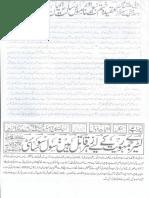 Aqeeda e Khatm e Nabuwa AND CHOR ,MANASIAT FAROSH ,QABZA MAFIA AND MORE