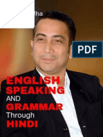 Niranjan Jha English Speaking and Grammar Through Hindi