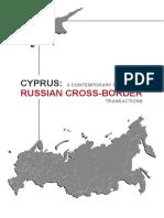 ILO - Cyprus Russia Protocol