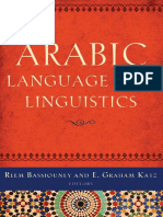 Arabic Language and Linguistics.pdf