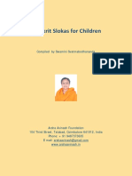 For Children Sanskrit s Lokas