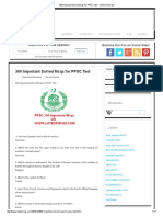 333797686-300-Important-Solved-Mcqs-for-PPSC-Test-LATEST-MCQS.pdf