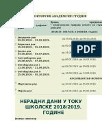 МАСТЕР И ДОКТОРСКЕ АКАДЕМСКЕ СТУДИЈЕ.doc
