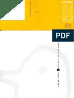 Oyasumi Punpun 01.pdf