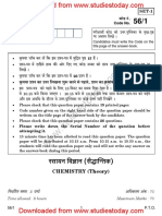 CBSE Class 12 Chemistry Board Question Paper Solved 2018 Set 1.pdf