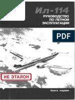 IL_114_RLYE_kn1.pdf