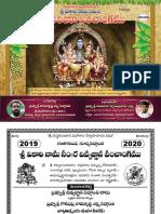 Sri Siddhakunjika Panchangam_2019-20.pdf