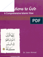 Obligations to God Comprehensive Islamic View
