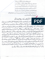 ISLAM-Pakistan-KAY-DUSHMAN 11105