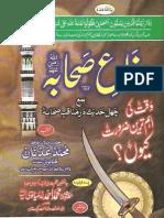 Difa Sahaba