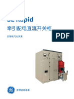 C02CN-SE Rapid_IN201801C02CN-20180418-low.pdf
