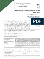 MME114431411849800.pdf