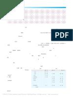 先进的代用粘结剂贝利特_硫铝酸盐_特尼西特水泥_陈友德.pdf