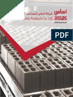 Assas Catalogue 2019_opt.pdf