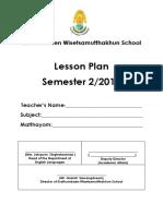 ปก Lesson Planl