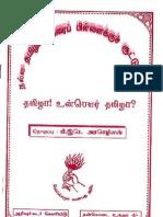 PDF Tamil Baby Names 2