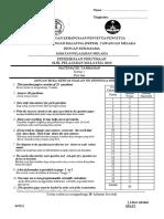 Paper1 Trialspm 2010 Add math Melaka