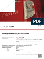 Citroen Nemo 2015 user manual RU.pdf