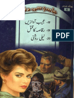 JD_Jild_06_Paksociety_com.pdf