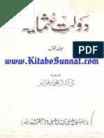 Dolat-e-Usmania-1.PDF