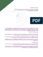 Phi.pdf