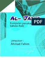 Aljadiid.pdf