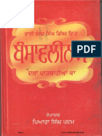 Bansavalinama By Kesar Singh Chibber (completed in 1769) Edited by Piara Singh Padam