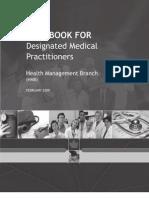 dmp-handbook2009
