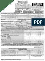 1701 Jan 2018 final.pdf