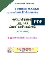 SOM - Tamil ( 2 & 3 Marks)