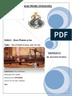 assignment of SPL.pdf