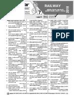 Suresh IAS academy notes
