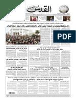 Alquds-20-Today.pdf