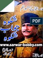 Shikwa Jawab e Shikwa[sarwar-bobby.com].pdf
