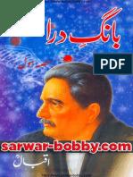 Bang e Dara Part 1-[sarwar-bobby.com].pdf