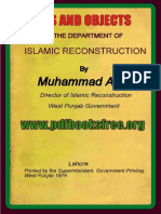 islamic-reconstruction2.pdf