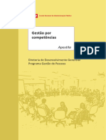 Gcomp - ApostilaCE.pdf